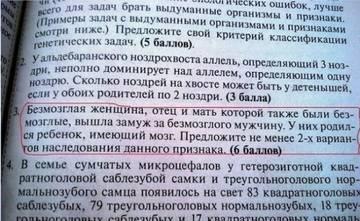 http://s1.uploads.ru/t/H7vkM.jpg