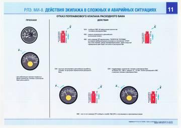 http://s1.uploads.ru/t/HBa1I.jpg