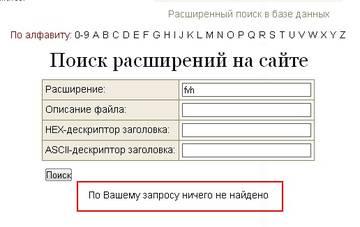 http://s1.uploads.ru/t/HDXPL.jpg
