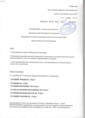 http://s1.uploads.ru/t/HGCnA.jpg