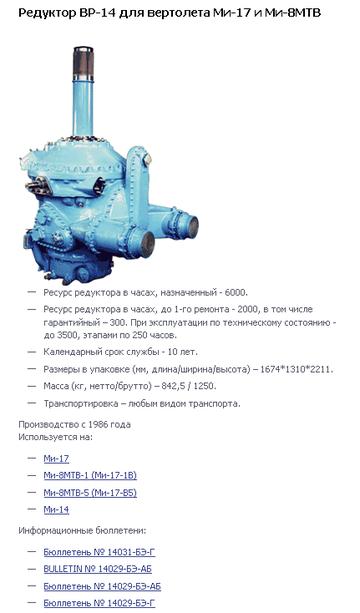 http://s1.uploads.ru/t/HYriV.png