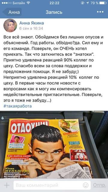 http://s1.uploads.ru/t/Hd1vx.jpg