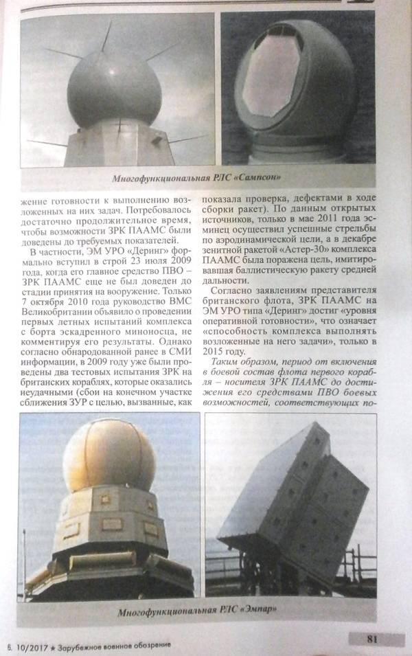 http://s1.uploads.ru/t/HgpAR.jpg