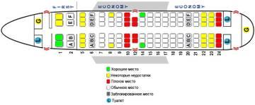 http://s1.uploads.ru/t/HipcE.jpg