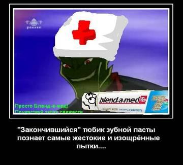 http://s1.uploads.ru/t/HjYfw.jpg