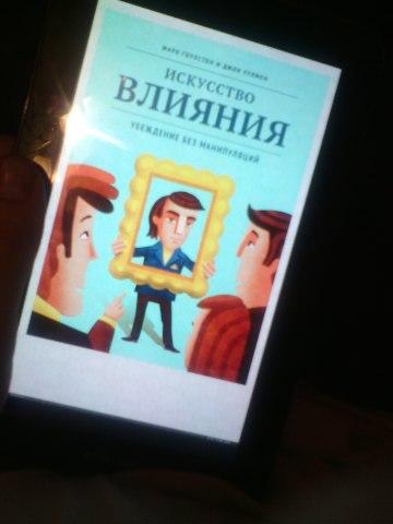http://s1.uploads.ru/t/Ho3KN.jpg