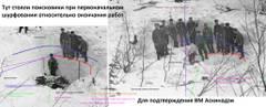 http://s1.uploads.ru/t/Hoa1O.jpg