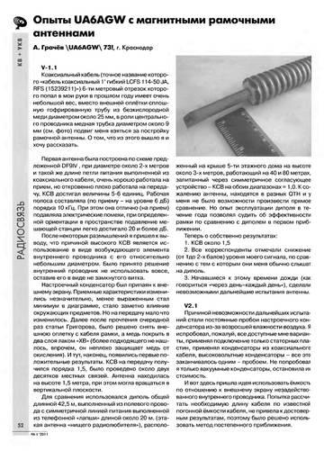 http://s1.uploads.ru/t/Hplza.jpg
