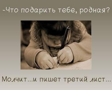http://s1.uploads.ru/t/HqCyz.jpg