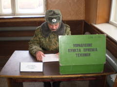 http://s1.uploads.ru/t/HwQL5.jpg
