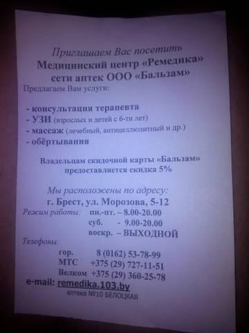 http://s1.uploads.ru/t/HydKA.jpg