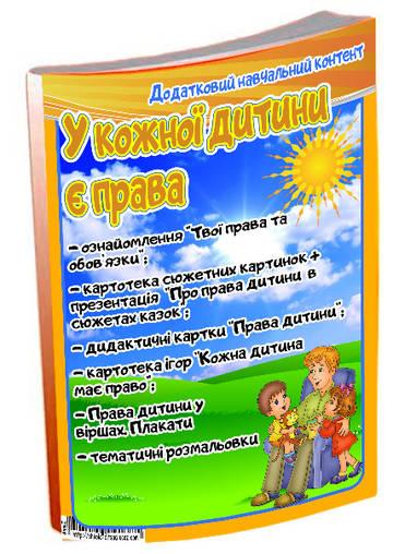 http://s1.uploads.ru/t/HzMbe.jpg