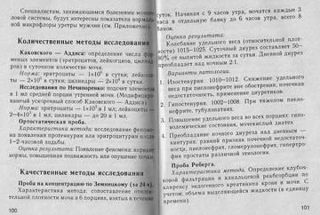 http://s1.uploads.ru/t/I8u2r.jpg