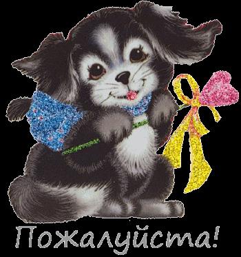 http://s1.uploads.ru/t/IA8qC.png