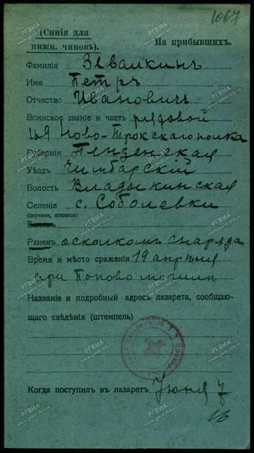 http://s1.uploads.ru/t/ICWZe.jpg