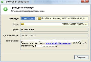 http://s1.uploads.ru/t/IFOP7.png
