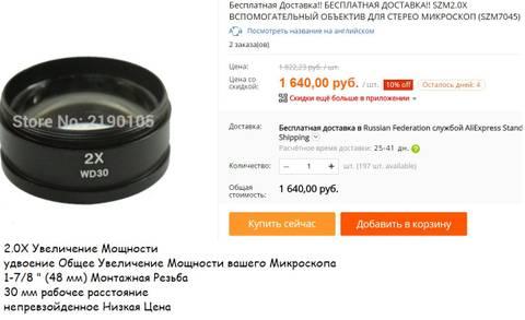 http://s1.uploads.ru/t/IFrVy.jpg