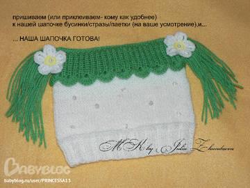 http://s1.uploads.ru/t/IHue5.jpg
