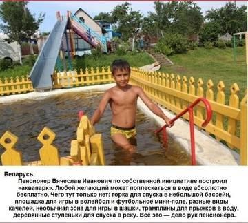 http://s1.uploads.ru/t/IM3iw.jpg