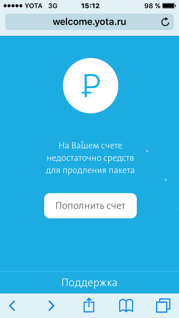 http://s1.uploads.ru/t/IYErb.png