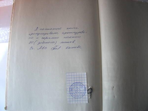 http://s1.uploads.ru/t/Id18e.jpg