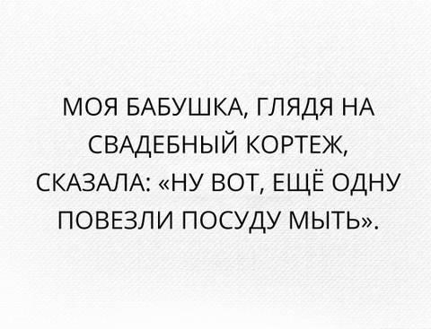 http://s1.uploads.ru/t/Iezbm.jpg