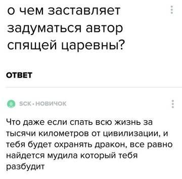 http://s1.uploads.ru/t/IkDn6.jpg