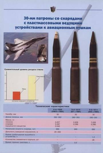 http://s1.uploads.ru/t/ImCBz.jpg