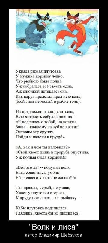 http://s1.uploads.ru/t/IqkXF.jpg