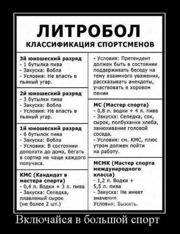 http://s1.uploads.ru/t/IthbD.jpg