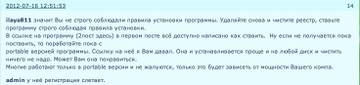 http://s1.uploads.ru/t/IyPe3.jpg