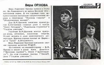 http://s1.uploads.ru/t/IzRwg.jpg