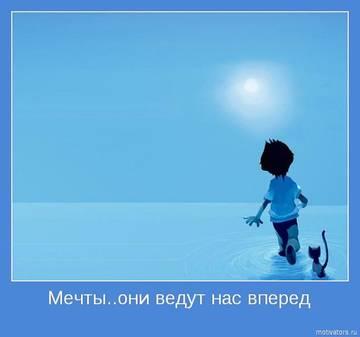 http://s1.uploads.ru/t/IzdSD.jpg