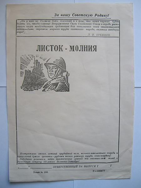 http://s1.uploads.ru/t/J1L7M.jpg