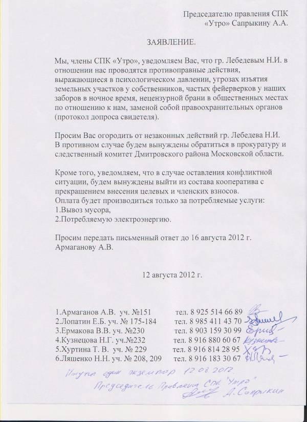 http://s1.uploads.ru/t/J5vwa.jpg