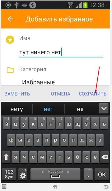 http://s1.uploads.ru/t/J5wXg.jpg