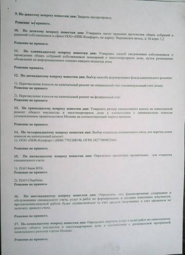 http://s1.uploads.ru/t/JEoXd.jpg