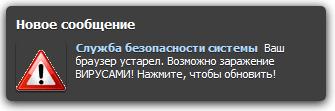 http://s1.uploads.ru/t/JG3fg.png