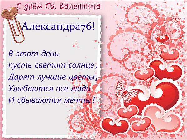 http://s1.uploads.ru/t/JHqpK.png