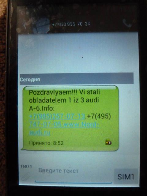 http://s1.uploads.ru/t/JKGuU.jpg