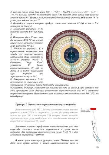 http://s1.uploads.ru/t/JNw8c.jpg