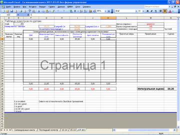 http://s1.uploads.ru/t/JQ2bY.jpg
