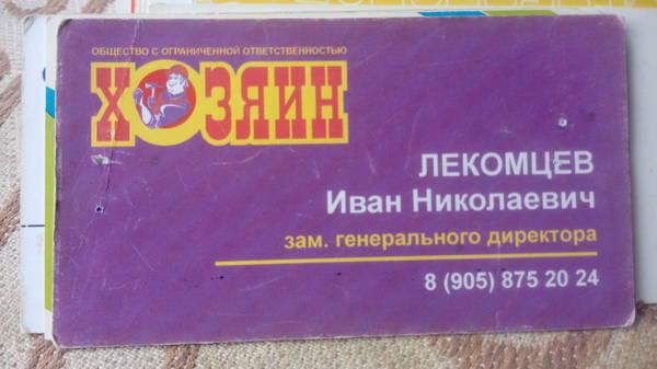 http://s1.uploads.ru/t/JRlfZ.jpg