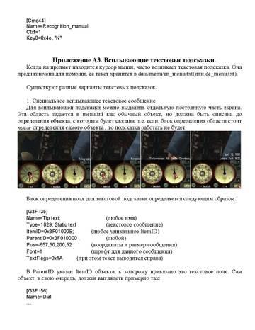 http://s1.uploads.ru/t/JSEZ1.jpg