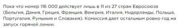 http://s1.uploads.ru/t/JYuqD.jpg