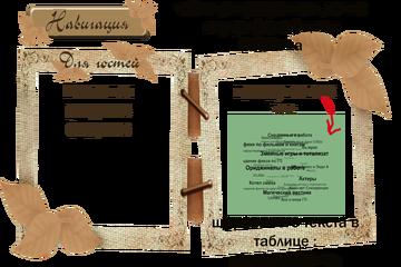 http://s1.uploads.ru/t/JbmdU.png