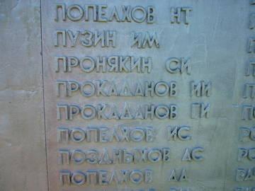 http://s1.uploads.ru/t/JgqbQ.jpg