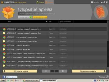 http://s1.uploads.ru/t/JiTGr.jpg