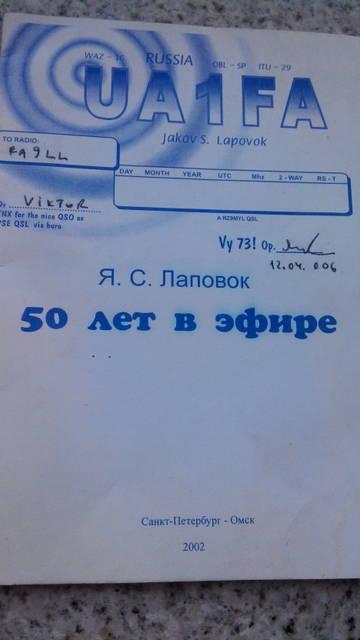 http://s1.uploads.ru/t/JpFzg.jpg