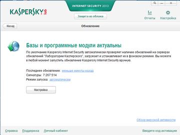 http://s1.uploads.ru/t/JpQMu.png